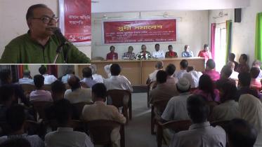 'রুই-কাতলা ধরে প্রচার না করে হাঙ্গর-কুমির ধরুন'