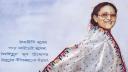 শেখ হাসিনা-বাংলাদেশের স্বপ্নসারথি প্রদর্শনীর সময় বাড়ল