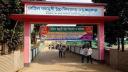 বেতিল স্কুলে এসএসসির ফরম পূরণে দ্বিগুন টাকা আদায়ের অভিযোগ