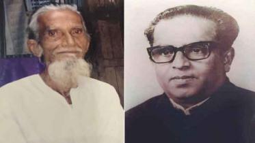 শহীদ গোলাম কিবরিয়া ও আব্দুল বারী মোল্লা : রাজনীতির নির্মোহ বন্ধন