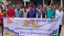 সুনামগঞ্জে মোহনা টেলিভিশনের ১০ম বর্ষপূর্তি উৎযাপন