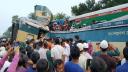 ব্রাহ্মণবাড়িয়ায় রেল দুর্ঘটনায় ৫ তদন্ত কমিটি গঠন