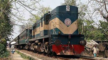 ঢাকা-উত্তরাঞ্চলের রেল যোগাযোগ স্বাভাবিক