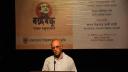'বঙ্গবন্ধু স্মারক বক্তৃতামালা' দ্বাদশ পর্ব অনুষ্ঠিত