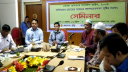 কুমিল্লায় ভোক্তা অধিকার বিষয়ক সেমিনার অনুষ্ঠিত