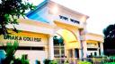 অবৈধভাবে হলে থাকার সুযোগ নেই: ঢাকা কলেজ অধ্যক্ষ