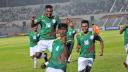 ভারতের বিপক্ষে ১-০তে এগিয়ে বাংলাদেশ