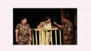 গণ বিশ্ববিদ্যালয়ে মঞ্চস্থ হতে যাচ্ছে নাটক কোর্ট মার্শাল