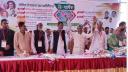 হাতিয়া উপজেলা আওয়ামী লীগের ত্রি-বার্ষিক সম্মেলন অনুষ্ঠিত