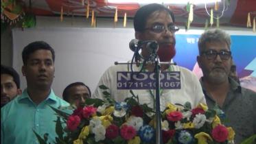 কুমিল্লা মহানগর ২৪ নং ওয়ার্ড আ. লীগের সম্মেলন অনুষ্ঠিত