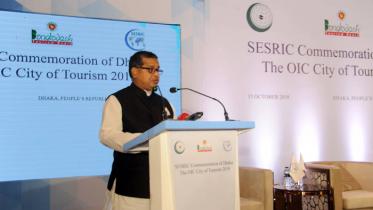 'মুসলিম বান্ধব পর্যটনের গন্তব্যে হতে পারে বাংলাদেশ'