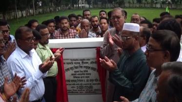 শ্রীমঙ্গলে সরকারী কলেজ বিজ্ঞান ভবনের ভিত্তিপ্রস্তর স্থাপন