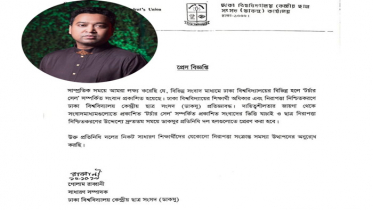 'টর্চার সেল' বন্ধে ব্যবস্থা নেবে রাব্বানী