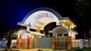 ডিইউডিএস নির্বাচনে রোকেয়া হল প্রাধ্যক্ষের বিরুদ্ধে অনিয়মের অভিযোগ