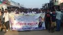 সুনামগঞ্জে এমপির বিরুদ্ধে অপপ্রচারের প্রতিবাদে কর্মসূচি