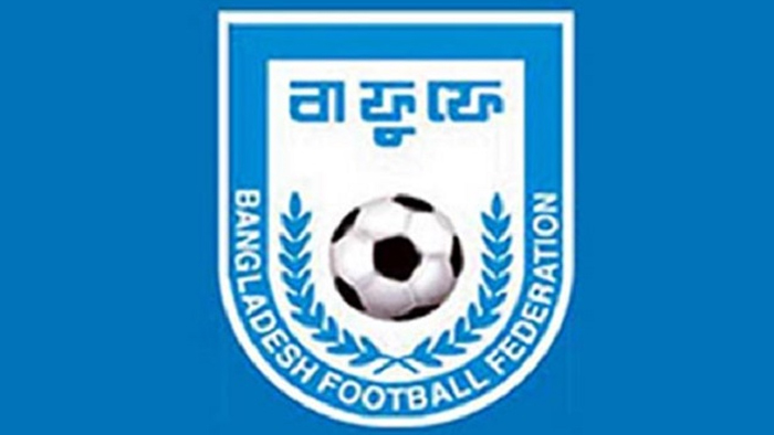 বাংলাদেশ ফুটবল ফেডারেশন'র (বাফুফে) প্রতীক