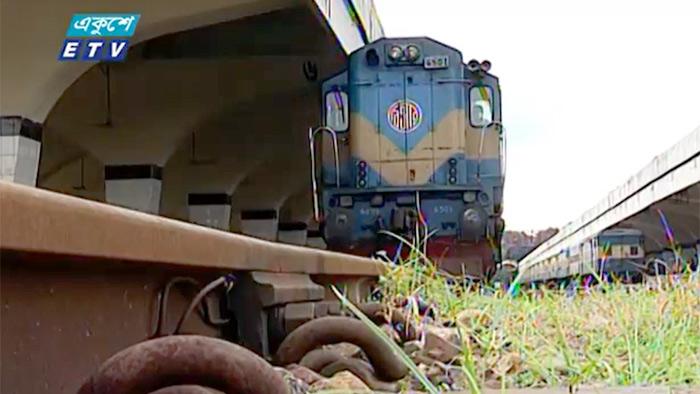 কমলাপুর রেলওয়ে স্টেশন