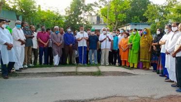 চুয়াডাঙ্গায় আ'লীগের ৭১তম প্রতিষ্ঠাবার্ষিকী উদযাপন