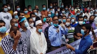 কোম্পানীগঞ্জ ইউএনও'র বিরুদ্ধে চাঁদাবাজির অভিযোগ