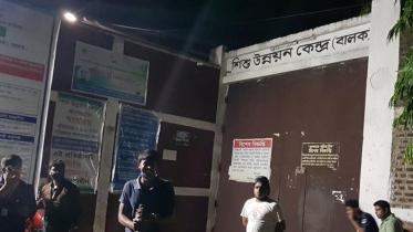 বরখাস্ত হলেন যশোর শিশু উন্নয়ন কেন্দ্রের তত্ত্বাবধায়ক