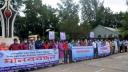নোবিপ্রবিতে নিয়োগ কার্যক্রমে নিষেধাজ্ঞা প্রত্যাহারের দাবি