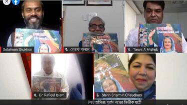 'শেখ হাসিনা: দুর্গম পথের নির্ভীক যাত্রী' স্মারক গ্রন্থ প্রকাশ