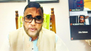 জলবায়ু পরিবর্তনের অভিঘাত মোকাবিলায় কাজ করছে সরকার: পরিবেশ মন্ত্রী