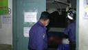মেহেরপুরে সমাজসেবা অফিসের মাঠকর্মীকে কুপিয়ে হত্যা