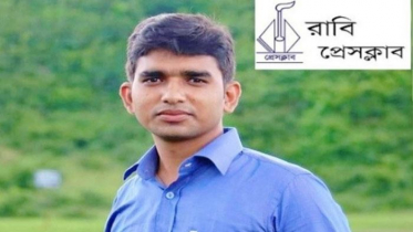 জামিনে মুক্ত রাবি সাংবাদিক বাপ্পী