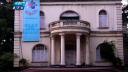 বাঙালির সংস্কৃতি বির্নিমাণে বাংলা একাডেমি (ভিডিও)