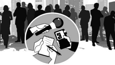 তথ্য সংগ্রহ ও তথ্য চুরির মধ্যে পার্থক্য কী