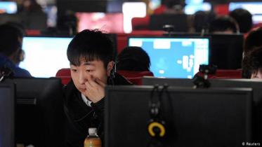 চীনে ইমেল ব্যবহার না করার কারণ