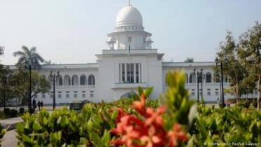ভার্চুয়ালি বিচার কার্যক্রম: আসামির মৃত্যুদণ্ড কমে ১০ বছরের জেল