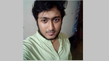বিরল রোগে বরিশাল বিশ্ববিদ্যালয়ের শিক্ষার্থীর মৃত্যু