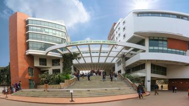 প্রকৌশল বিভাগে দেশের সেরা আহ্ছানউল্লা বিশ্ববিদ্যালয়