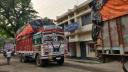 হিলি স্থলবন্দরে বাড়তি ১০৬ কোটি টাকা রাজস্ব আহরণ