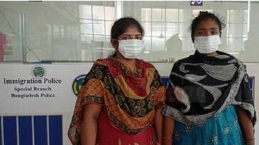 পাচারের শিকার ২ নারীকে ফেরত দিলো ভারত