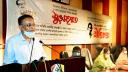 নতুন প্রজন্মের কাছে গৌরবের ইতিহাস তুলে ধরবে 'ভালোবাসা প্রীতিলতা''