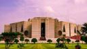 অর্পিত সম্পত্তি সরকারের খাস খতিয়ানে অন্তর্ভুক্ত করার সুপারিশ