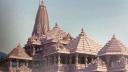 অযোধ্যপুরীতে রামমন্দির স্থাপনের নির্দেশ নেপালি প্রধানমন্ত্রীর