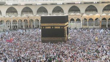 হজের প্রাক-নিবন্ধন কার্যক্রম সারা বছর চালু থাকবে: ধর্ম মন্ত্রণালয়