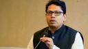 ৭ মার্চের ভাষণ নিরস্ত্র বাঙ্গালী জাতিকে সশস্ত্র করেছিল: পলক