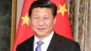 মার্কিন ১১ কর্মকর্তার ওপর চীনের নিষেধাজ্ঞা