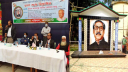 ঝালকাঠিতে জেলা পরিষদ চত্বরে বঙ্গবন্ধুর ম্যুরাল উদ্বোধন