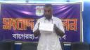 মোরেলগঞ্জ উপজেলা স্বাস্থ্য কর্মকর্তার বিরুদ্ধে দুর্নীতির অভিযোগ