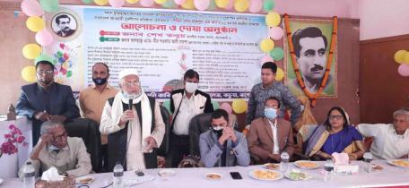 কচুয়ায় শেখ ফজলুল হক মনি'র ৮১তম জন্মদিন পালিত