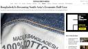 বাংলাদেশ দক্ষিণ এশিয়ার অর্থনৈতিক শক্তিতে পরিণত হচ্ছে: ডব্লিউএসজে
