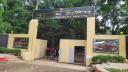 বেনাপোল কাস্টমের ৩ কর্মকর্তা বরখাস্ত