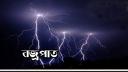 নবাবগঞ্জে বজ্রপাতে কৃষকের মৃত্যু