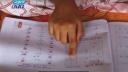ক্ষুদ্র নৃ-জাতিগোষ্ঠীর মাঝে নিজস্ব ভাষার বই বিতরণ